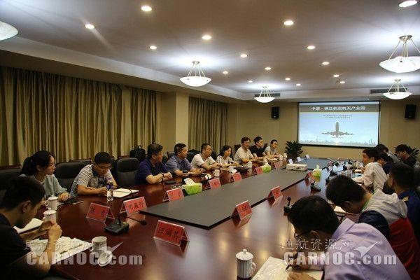 民航江苏、温州监管局联合调研镇江大路机场