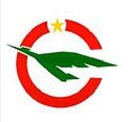 喀麦隆航空首架庞巴迪Q400交付