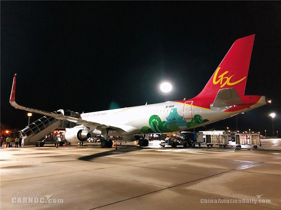 北部湾航空首次进军国际市场 南宁=暹粒航线首航