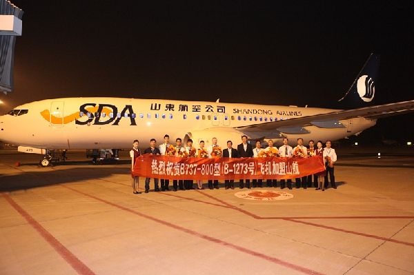 B-1273加盟山航机队 加密济南=香港航线