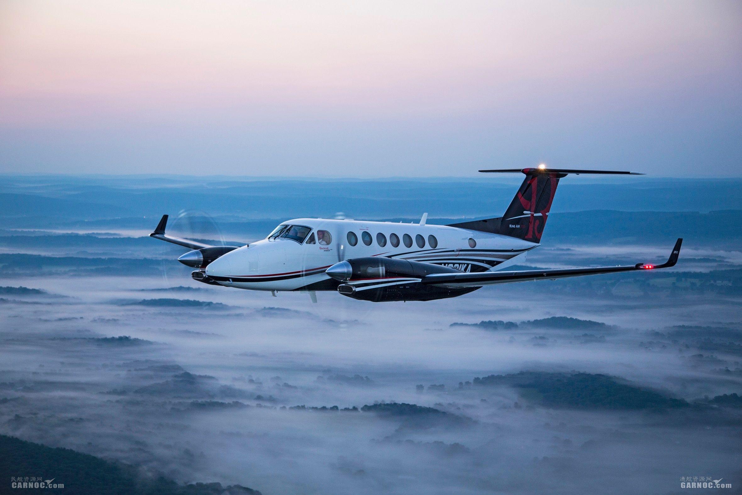 比奇350i推出全面提升的态势感知与导航系统