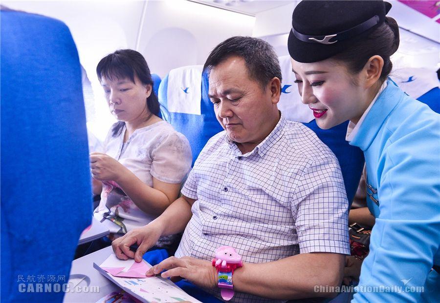 旅客用折纸