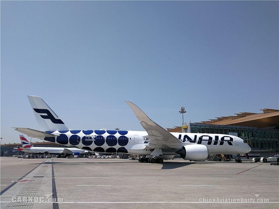 芬航推出场外预托运服务 免除旅客带行李烦恼