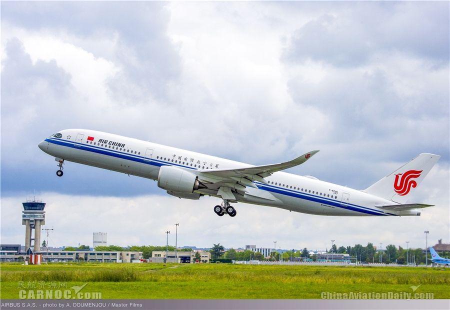 国航首架A350XWB宽体飞机于图卢兹完成首飞