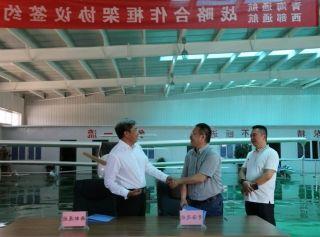 青海通航集团与西部(银川)通航签订战略合作协议