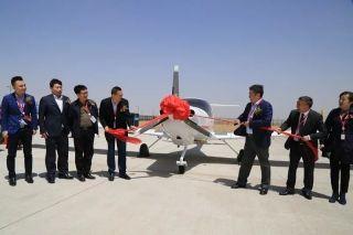 吉林福航航空学院松原飞行训练基地正式启用