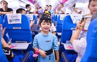 厦航魔法航班 唤醒旅客的童年梦想
