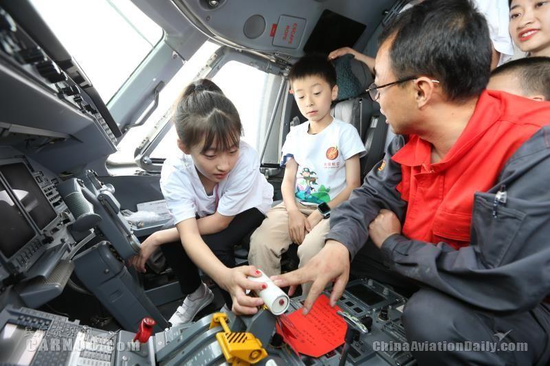 长安航空第二届航空嘉年华Open Day顺利举办
