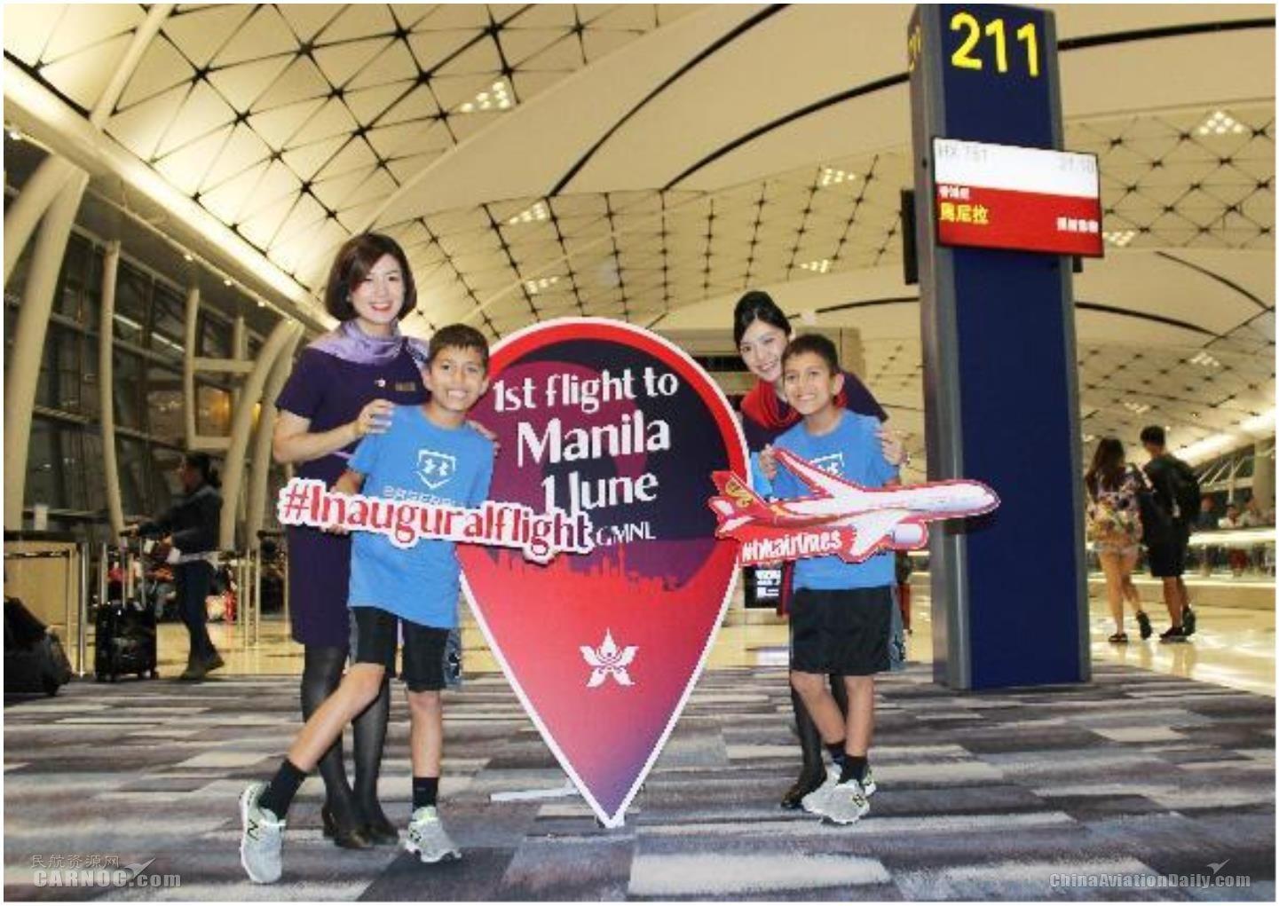 香港航空开通香港—马尼拉航线