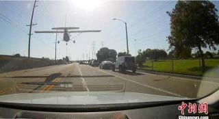 美国一架轻型飞机在亨廷顿海滩紧急降落