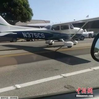 美一架轻型飞机在亨廷顿海滩紧急降落
