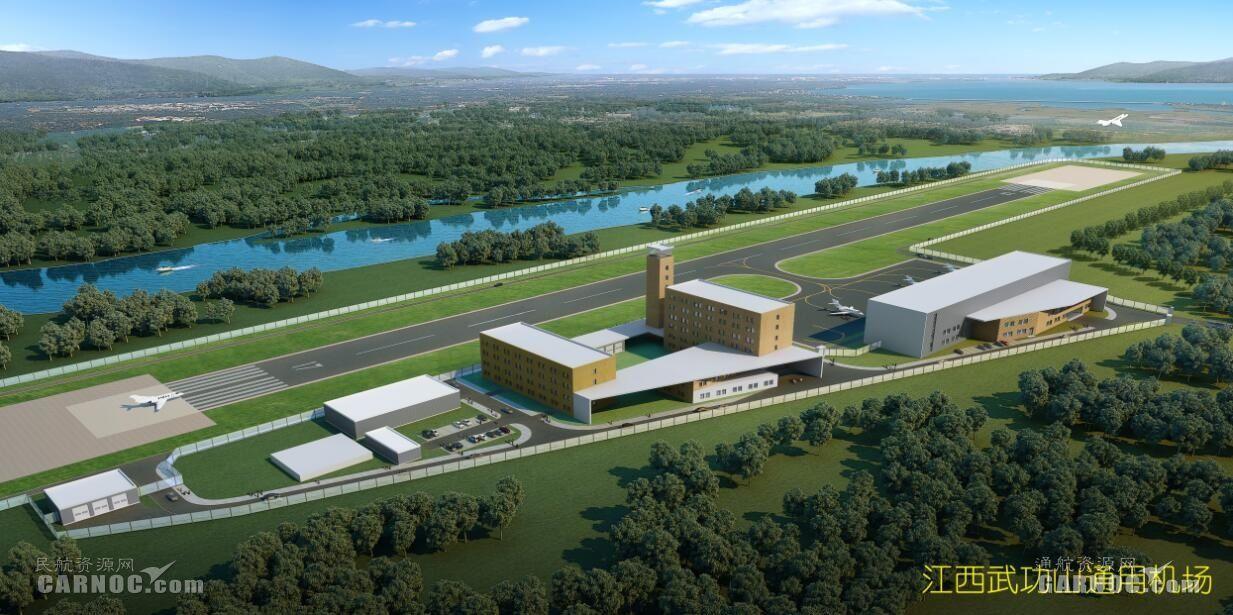 安福武功山通用机场将于2018年8月开工建设