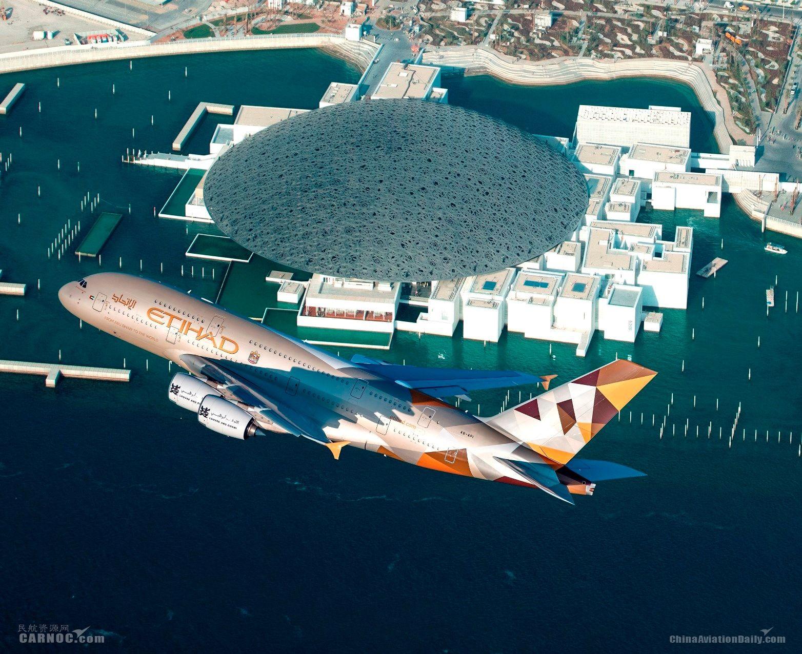 阿提哈德航空巴黎航线全部升级为A380执飞
