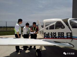 日照锐翔飞行培训有限公司获颁91部运行合格证