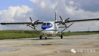 飞龙通航完成Y12IV/E机型147培训项目增项工作