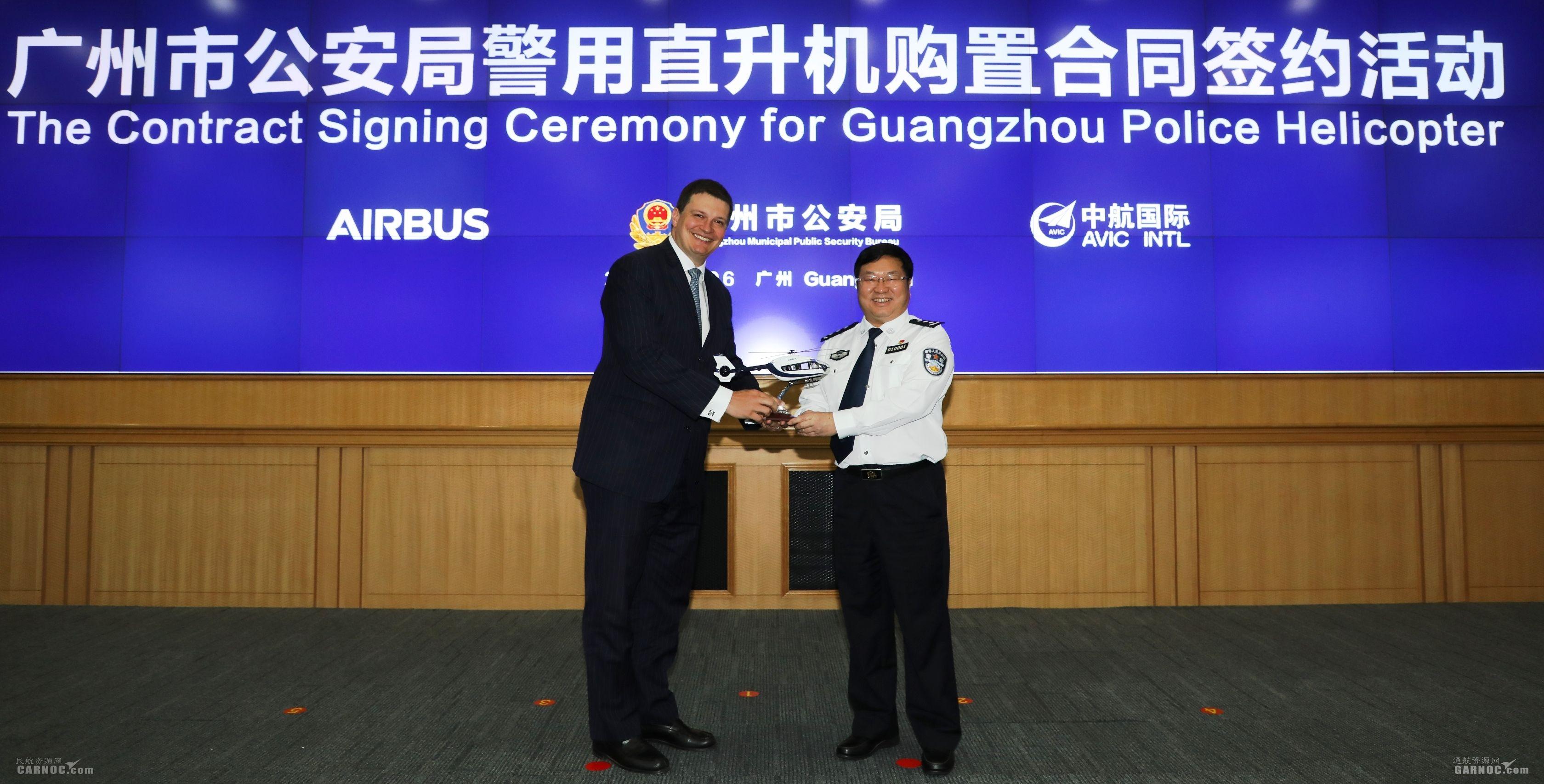 广州市公安局扩大其H145机队 预计2019年交付