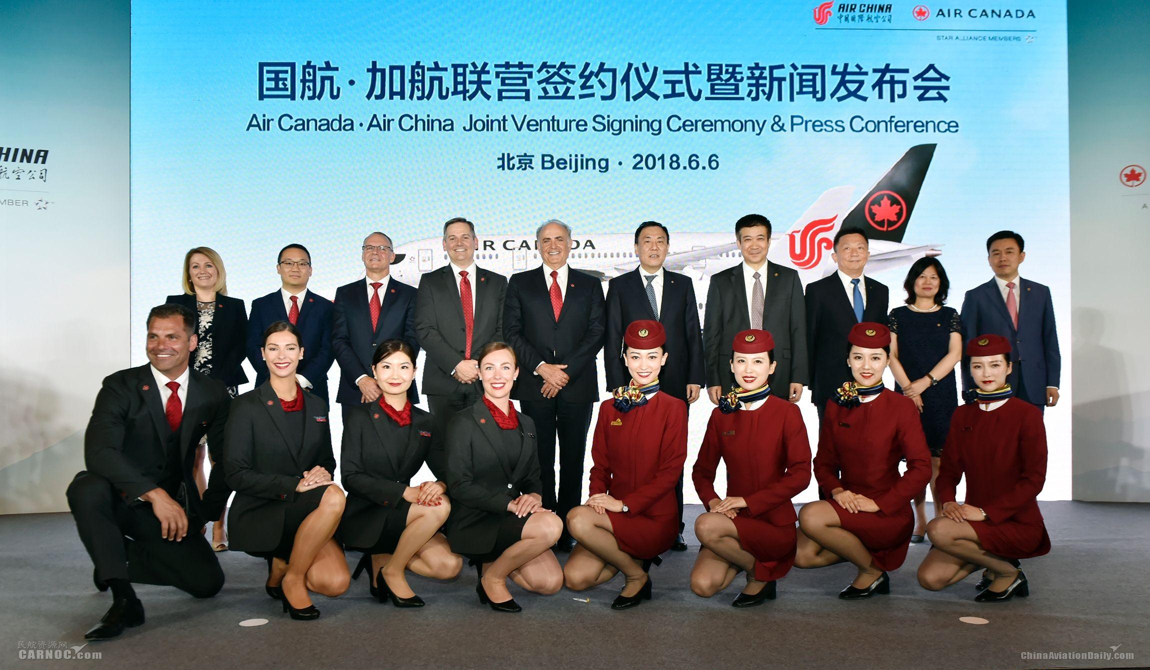 国航与加航签署中国-北美洲航司间首个联营协议