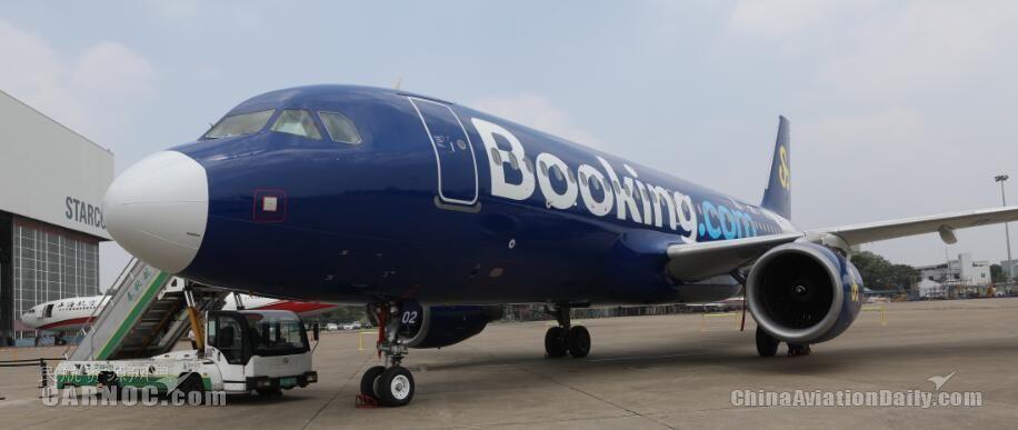 春秋航空与缤客战略合作 共同启航首架全彩绘机