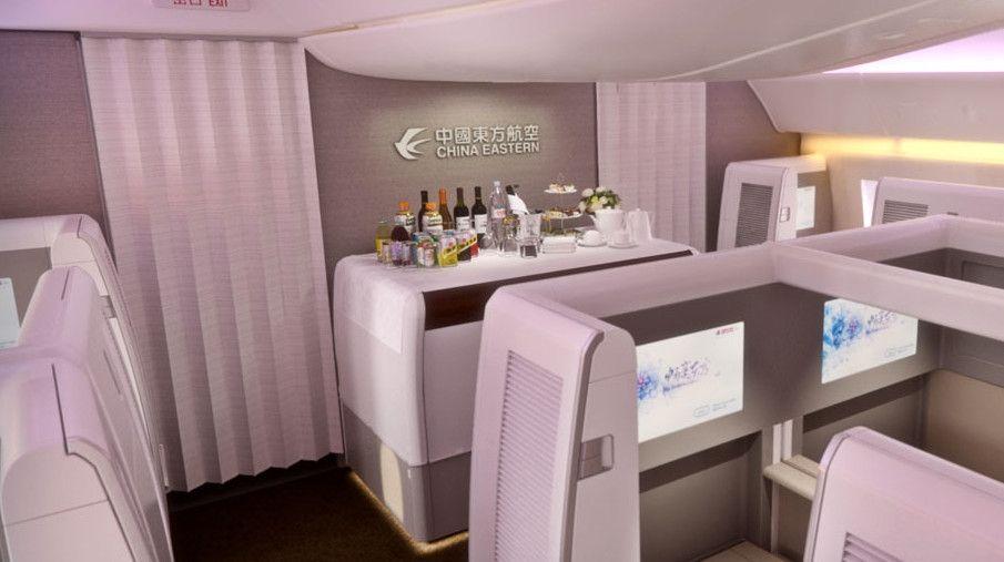民航早报:澳航支持常旅客线上预订东航航班