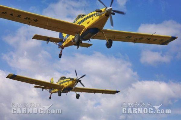 北大荒通航13架飞机参与扑灭呼中过境森林火灾