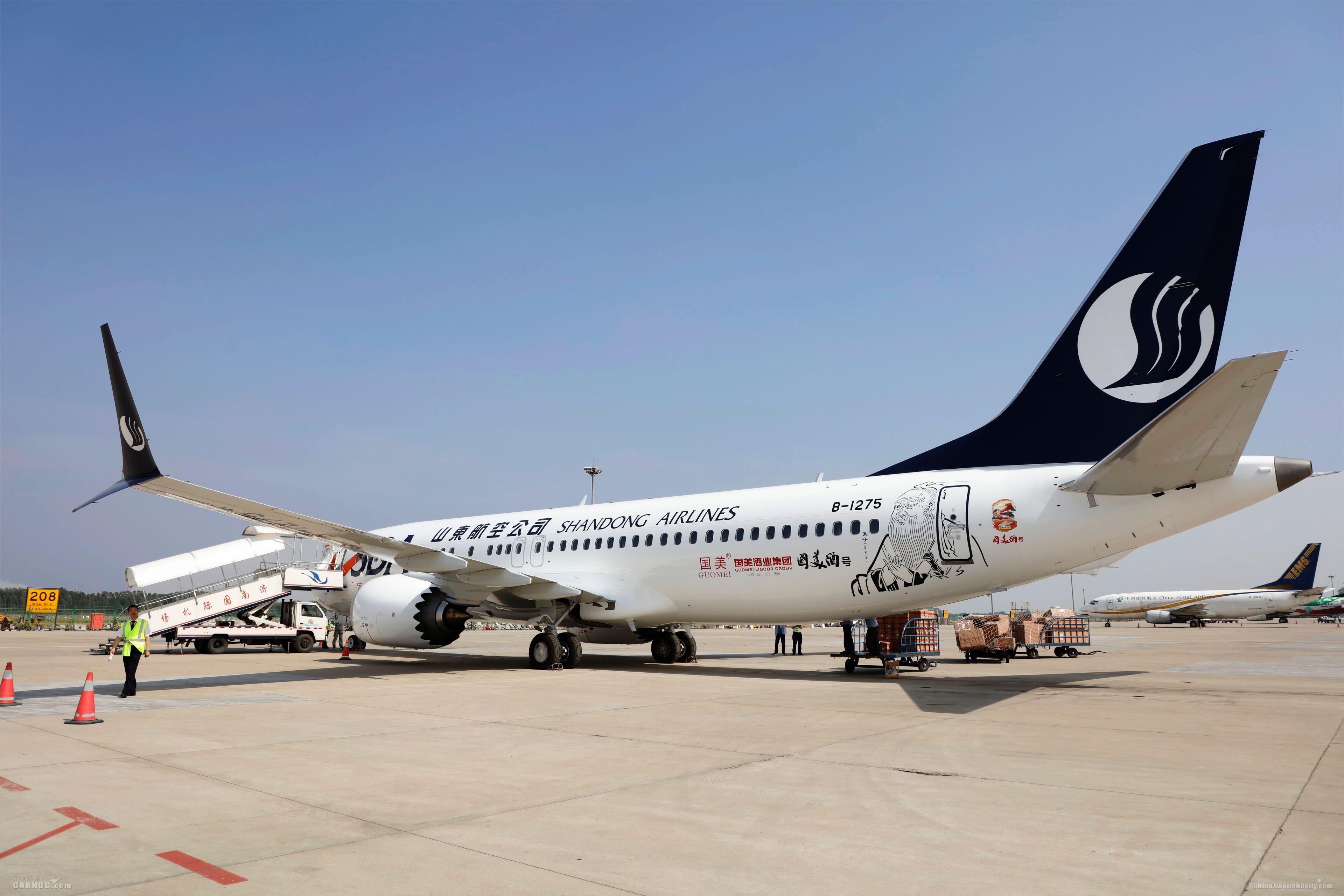 全球首架孔子文化主题飞机首航济南—广州