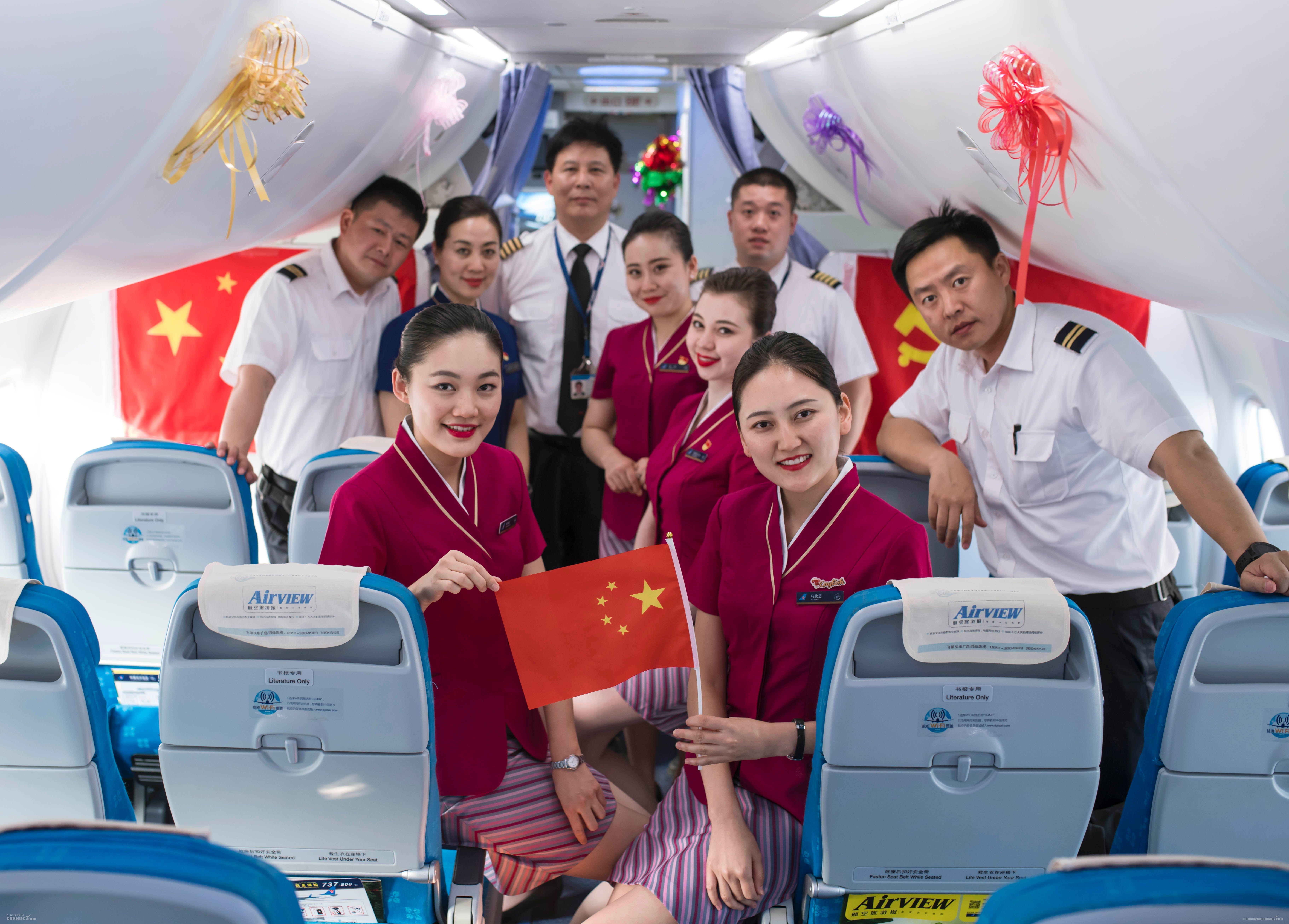 南航新疆分公�9�n�i�_南航新疆航班载着152名和田青年向\