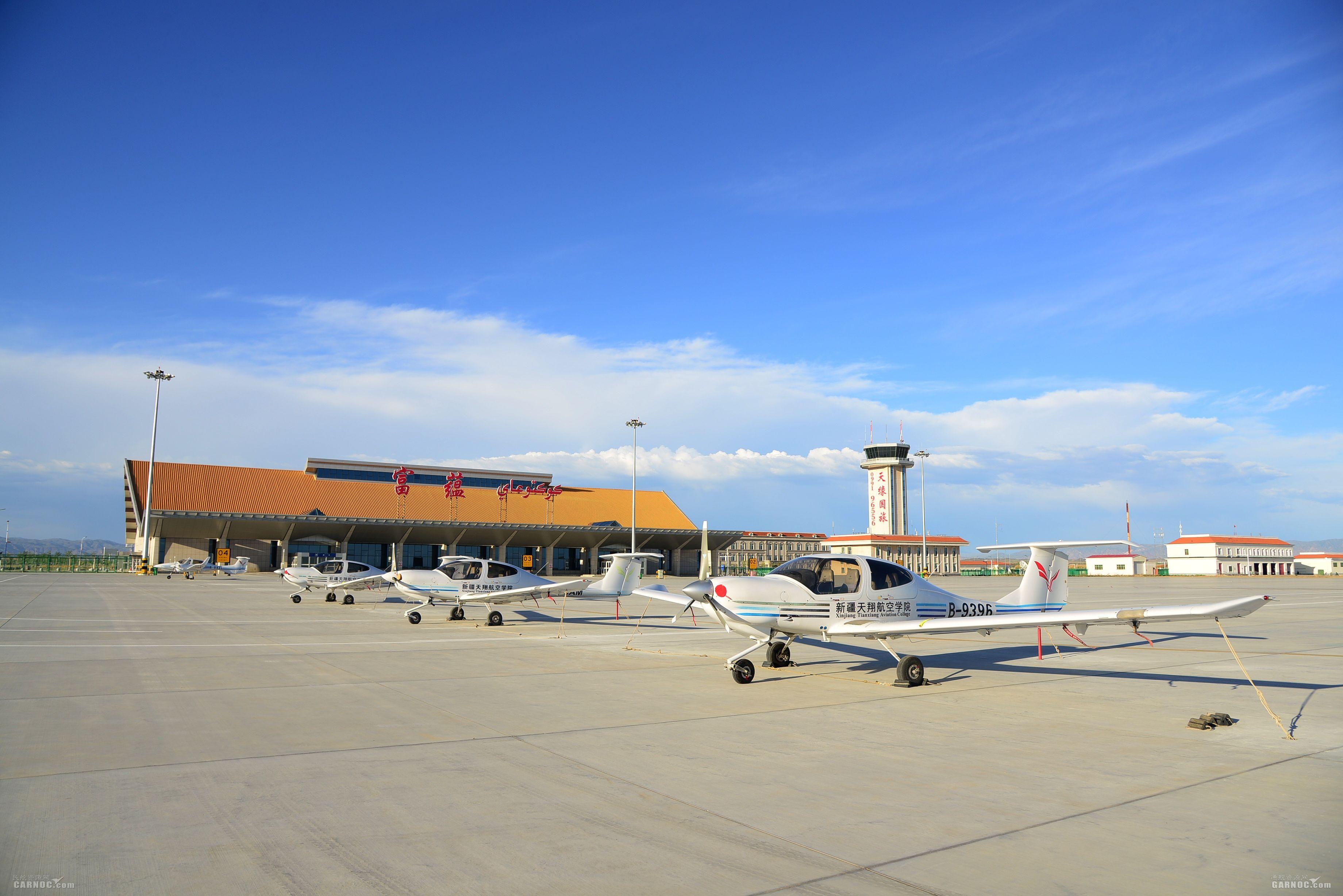 富蕴机场保障天翔航院首批4架训练飞机进驻