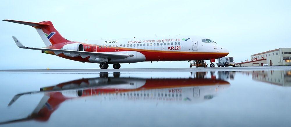 坚守中国民机事业 推进民航强国建设