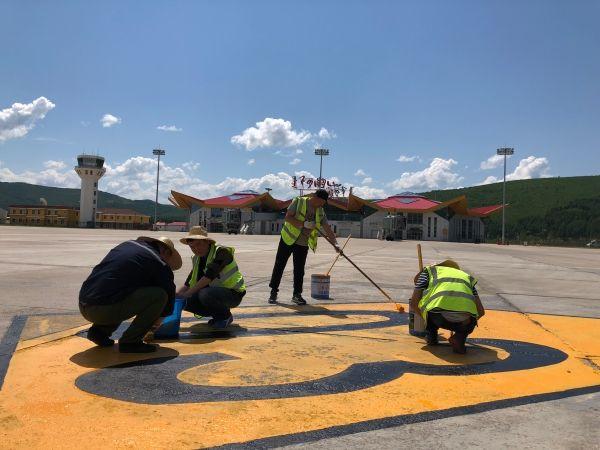 阿尔山机场刷新机坪标志线