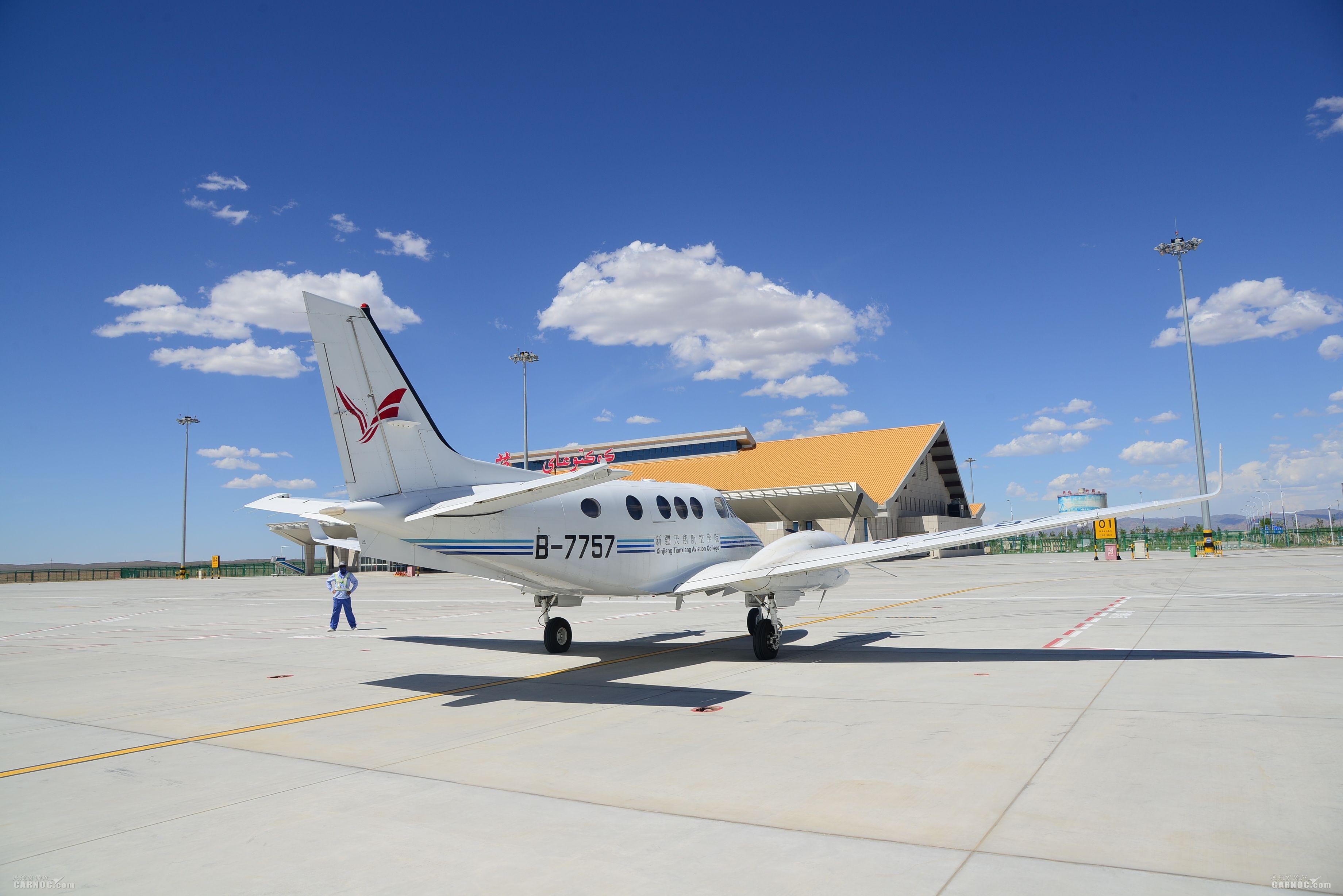 富蕴机场再迎两架训练飞机 驻场机队总数达5架