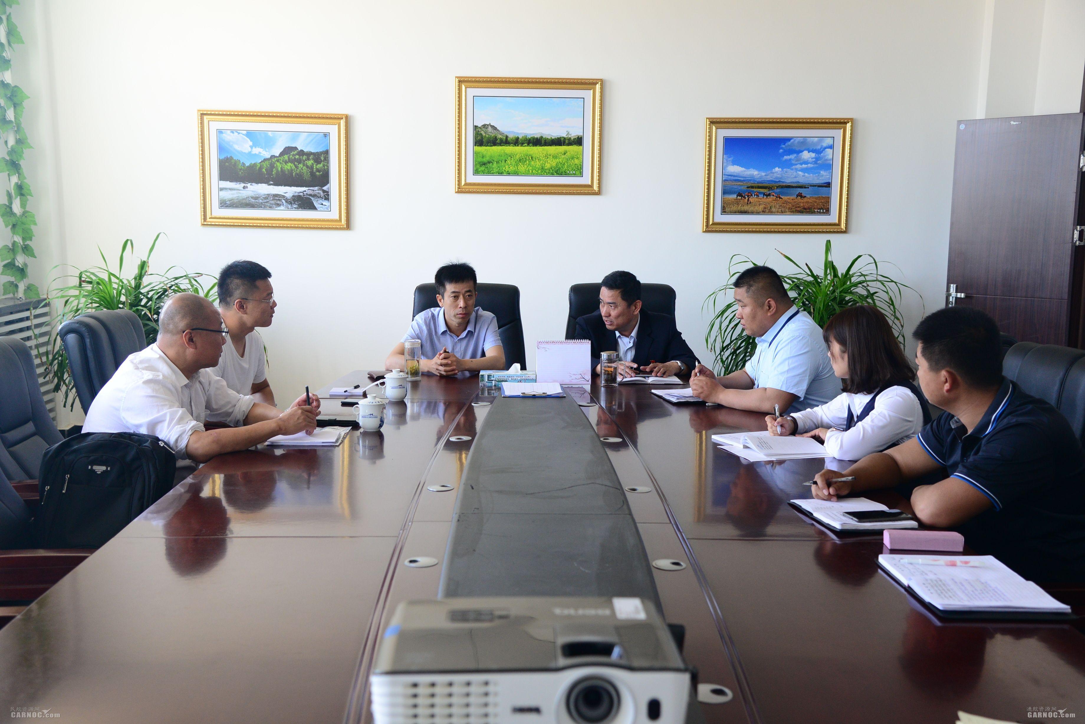 富蕴机场与天翔航院召开运行和飞行保障协调会