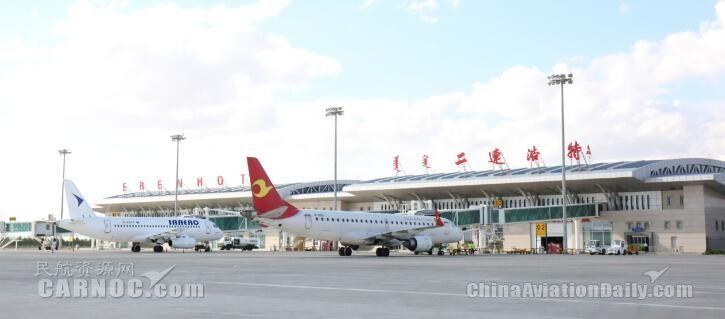 二连浩特机场2018年中外籍客机临时出入境获批