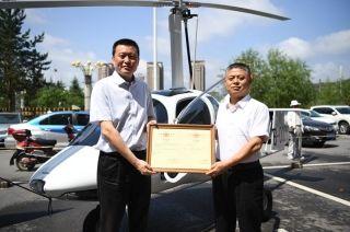 民航东北地区管理局副局长宋竹林(左)为JN-1型自转旋翼机颁发型号合格证。