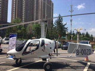 图集| 国产JN-1型自转旋翼机获颁型号许可证