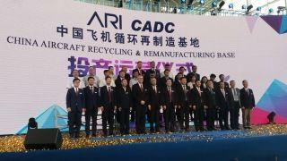 中国飞机循环再制造基地投产运营