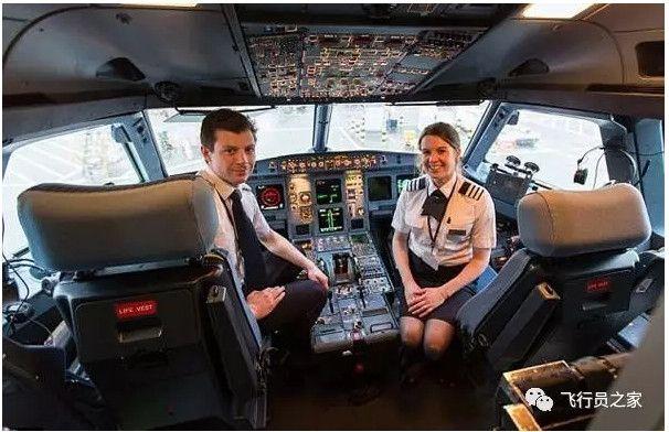 英飞行员夫妇结缘,开同一架飞机!