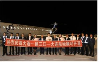 建三江-大连航线正式开通 华夏航空运营