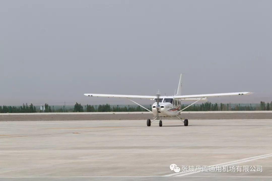 张掖丹霞通用机场首家通航公司试飞成功