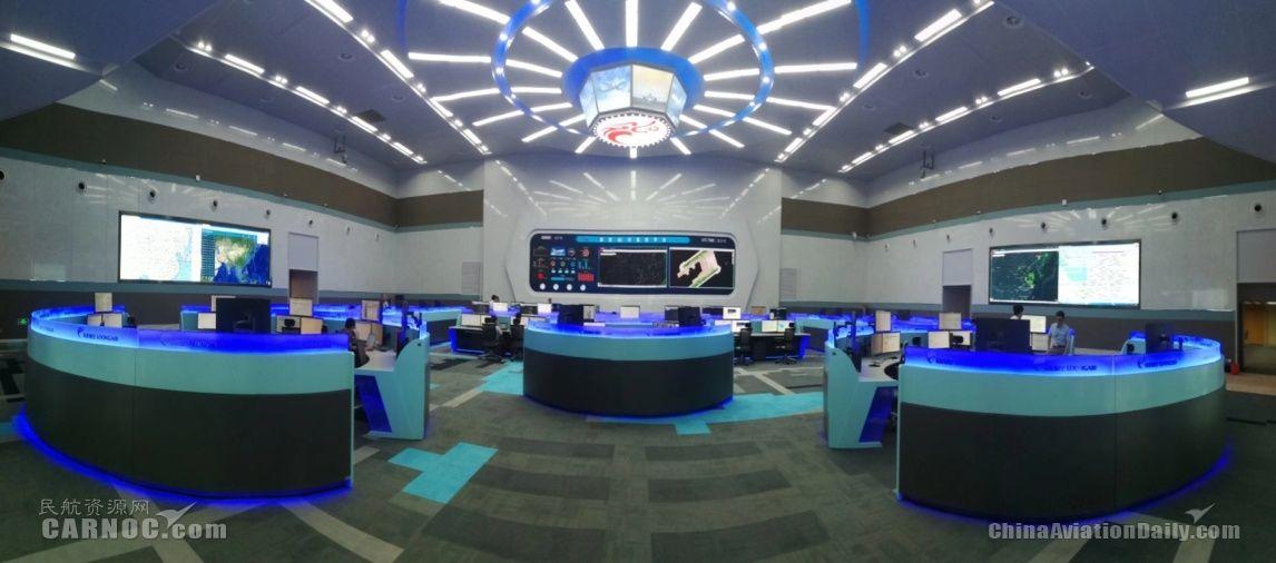 长龙航空新运行中心正式启用