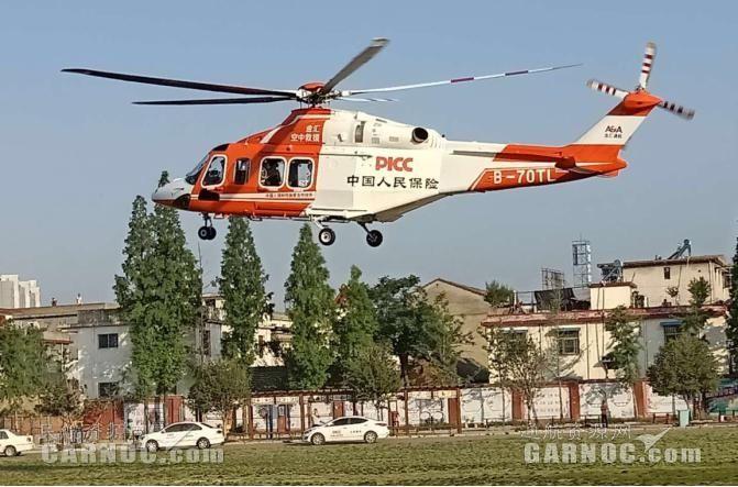 高考生突遇车祸!金汇直升机紧急救援