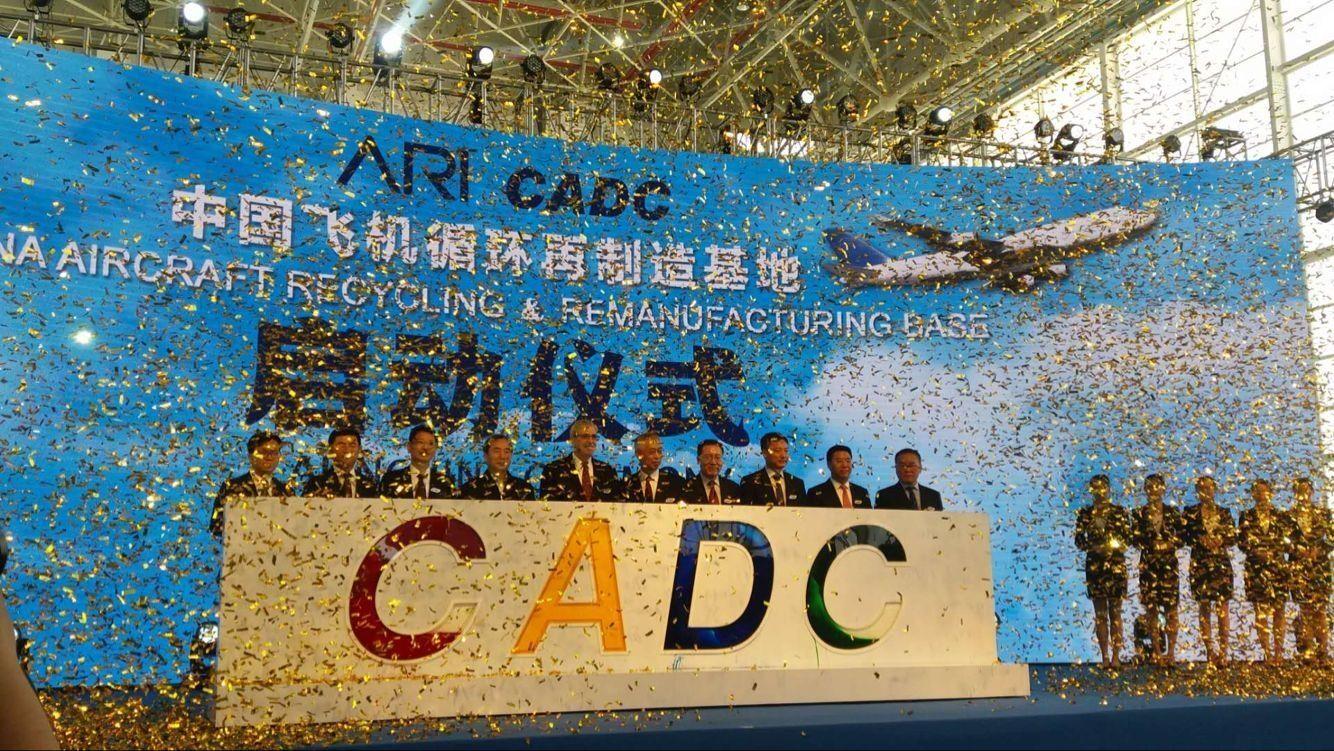 民航早报:中国飞机循环再制造基地投产运营