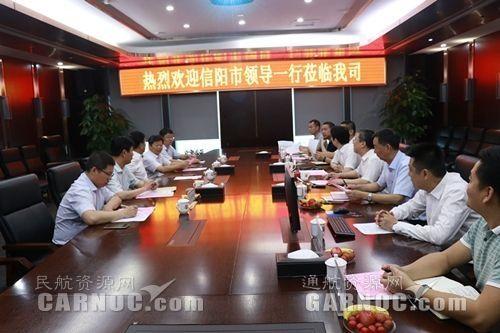 信阳市与龙浩就明港机场通航展开全方位合作