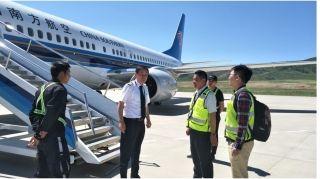 南航B737-800喀纳斯RNP(AR)实地验证飞行圆满成功