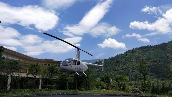 四川眉山七里坪景區直升機正式通航試飛