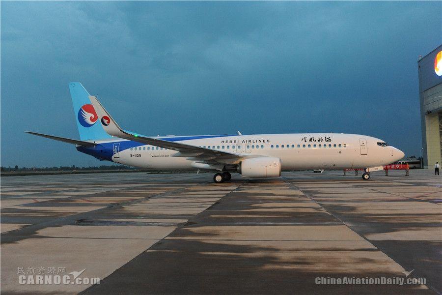河北航空新飞机加盟 机队规模达25架