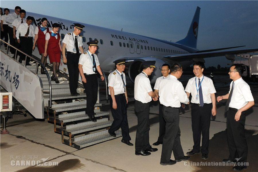 河北航空新飞机加盟
