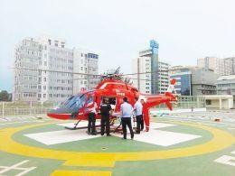 山西省航空救援完成首例院间转运