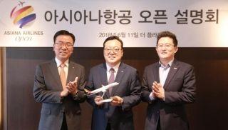 韩亚航空举办KLPGA女子高尔夫公开赛说明会
