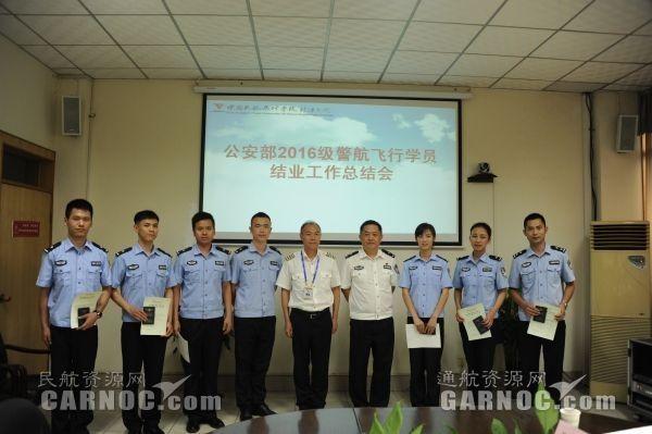 参加毕业典礼领导与毕业警航飞行学员合影