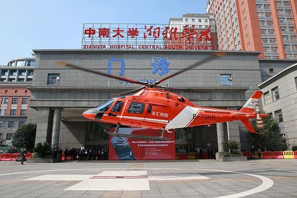湘雅医院直升机一年空中转运11人